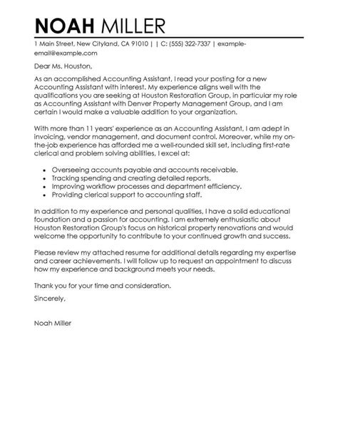 accounting assistant cover letter examples livecareer