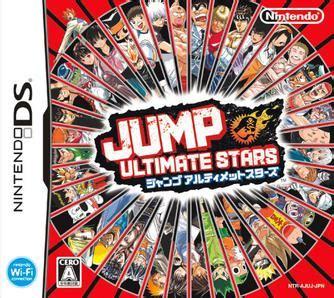 jump ultimate stars wikipedia