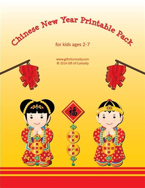 kindergarten activities chinese new year 171 best images about preschool k printable packs on