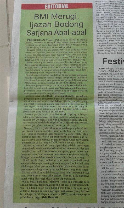 Lop Yg Biasa Digunakan Untuk Melamar Kerja by My Editorial Bmi Merugi Ijazah Bodong Sarjana Abal