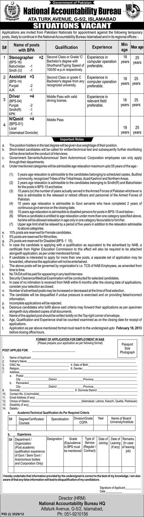 express pros application online nab jobs 2013 application form in islamabad pakistan