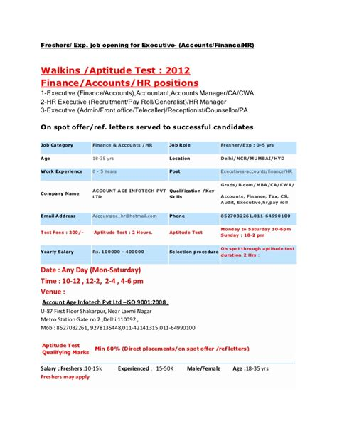 Offer Letter Accenture search results for letter with design offer calendar 2015
