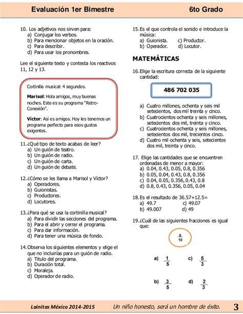 examen de lainitas gratis 2015 lainitas examenes bimestrales primaria gratis seterms com