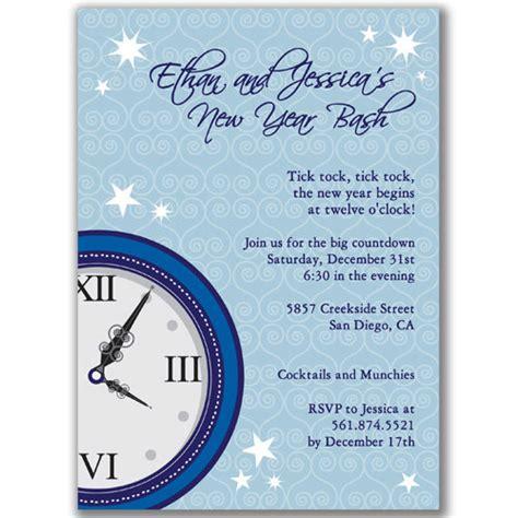 new years invite wording wedding invitation wording wedding invitation wording new