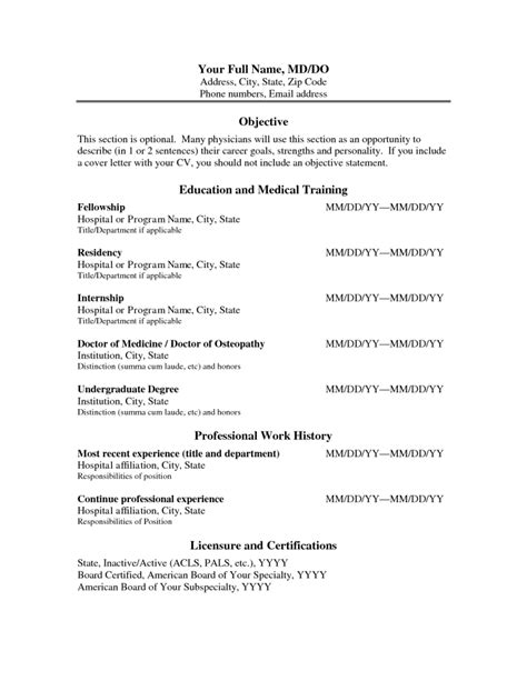 physician curriculum vitae template cv templates assistant resume templates
