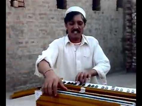 bahram jan sad gharanai song zama naseeba pashto classical sandara doovi