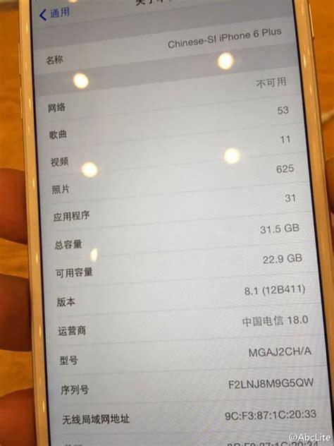 un iphone 6 32 go dans les cartons d apple belgium iphone