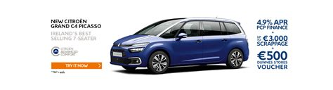 opel wexford related keywords suggestions for opel car sales wexford
