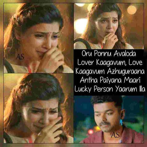 moonu ram dhanush proposal scene whatsapp dp whatsapp dp images sad tamil movie images with