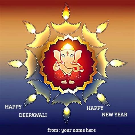 happy diwali and new year messages write name on happy diwali name pix happy diwali and