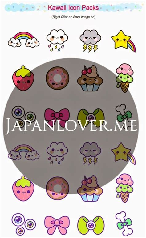 printable stickers kawaii 93 best kawaii cuteness images on pinterest kawaii