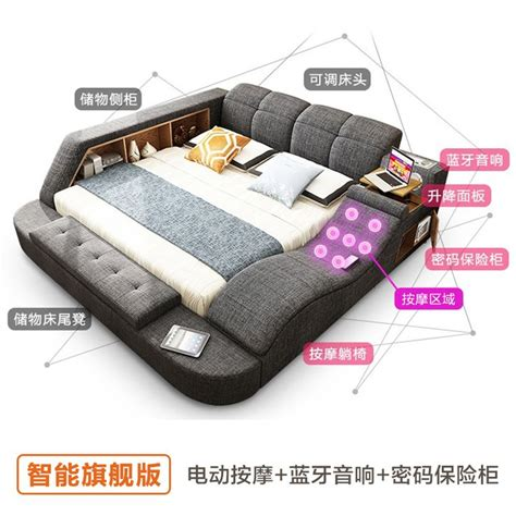 buy tatami bed fabric modern minimalist master bedroom multi function smart massage