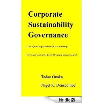 Corporate Governance Notes For Mba by 大中忠夫教授とnigel Denscombe教授の共著が出版されました Mbaニュース 名古屋商科大学