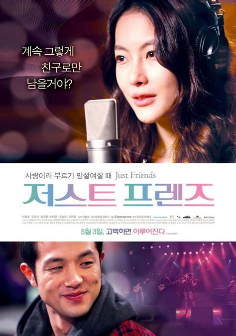 film korea friend just friends korean movie dramastyle
