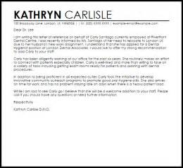 dental hygienist reference letter reference letters