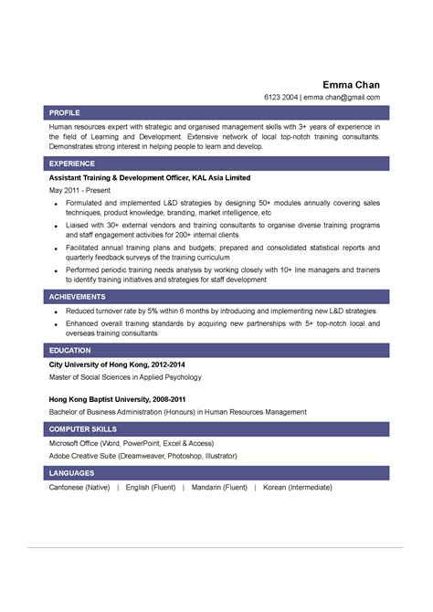 Resume Sample Hk by Training Amp Development Officer Cv Ctgoodjobs Powered By