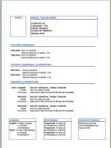 sle resume for fair comment faire un curriculum vitae moderne 8 233