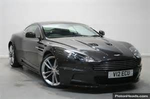 Used Aston Martin Sale Object Moved