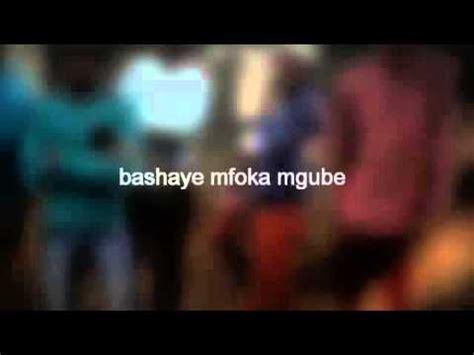 ali mgube house amasap quot wena hlengiwe quot vidoemo emotional