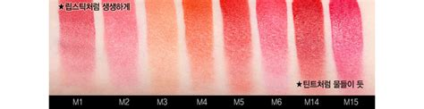 Tinted Lip Clio 3 5g box korea clio tinted lip ad 3 5g