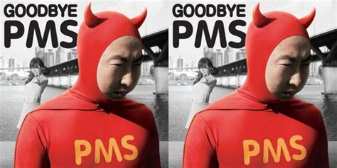 nonton film ultraman x video park myung soo lizzy goodbye pms seperti