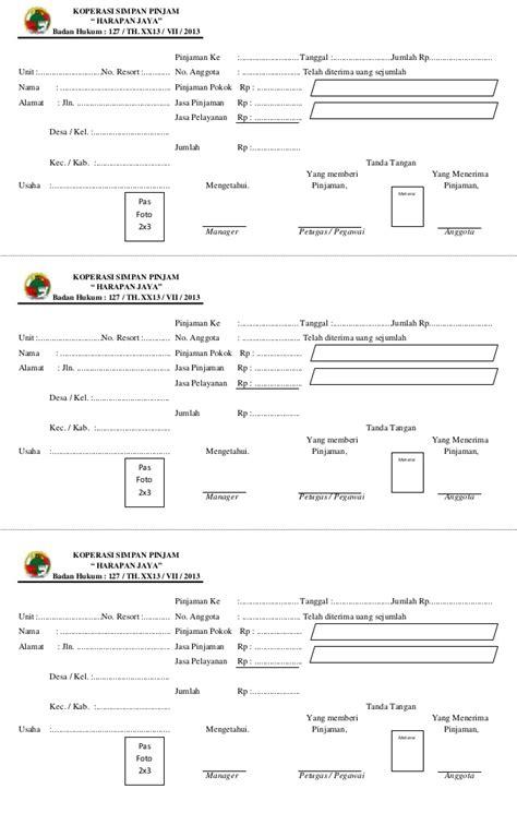 contoh format buku tabungan koperasi kartu koperasi simpan pinjam