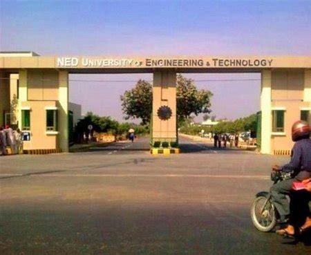 universities  karachi   part   dreamed university