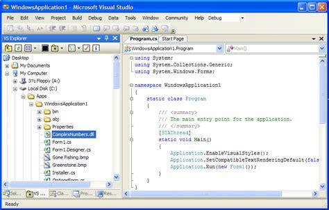explorer  visual studio file  folder browser