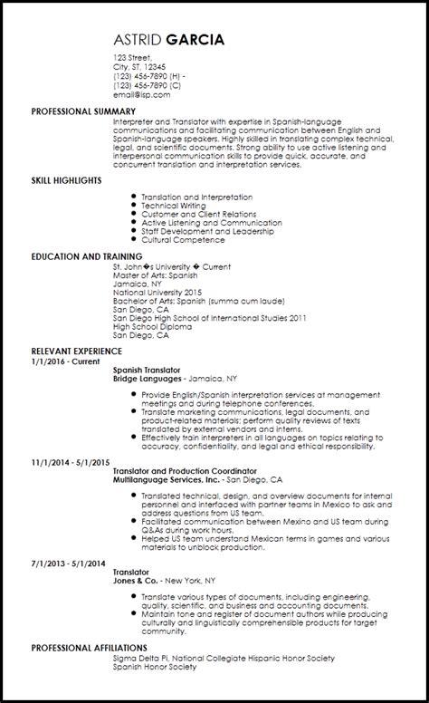 Resume Translator Resume Sample