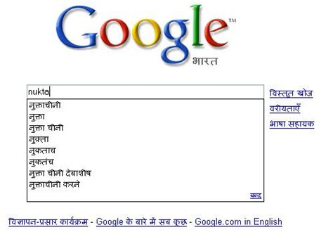 google images upload mobile न क त च न hindi blog 187 ज दग आनल ईन 187 ग गल सज स ट