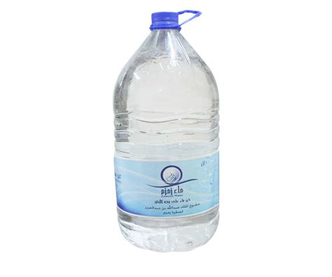 emirates zamzam water allowance zamzam water products united arab emirates zamzam water