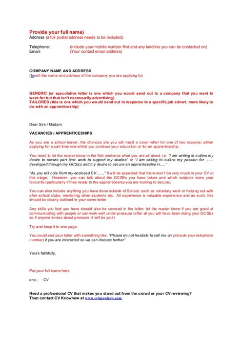 Acceptance Letter For Mobile Number School Leaver Cover Letter Template