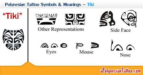 hawaiian tribal tattoo meaning family polynesian symbols polynesian tattoos