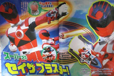 Uchu Sentai Kyuranger Sentai Series 05 Oushi Black uchu sentai kyuranger character bios revealed tokunation