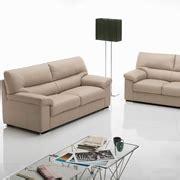 divani bosal prezzi divani divano 2 posti in offerta