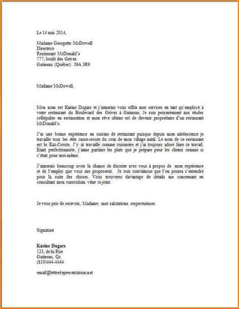 Vendeuse Restauration Rapide Lettre De Motivation 9 lettre de motivation restauration rapide curriculum