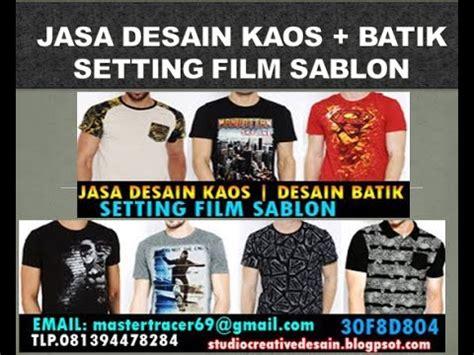 Jasa Desain Baju Batik | jasa desain kaos jasa desain t shirt baju distro jasa