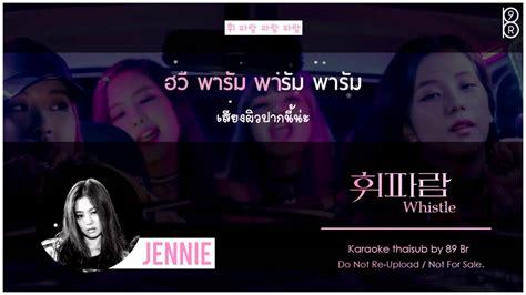 blackpink karaoke karaoke thaisub whistle 휘파람 blackpink youtube