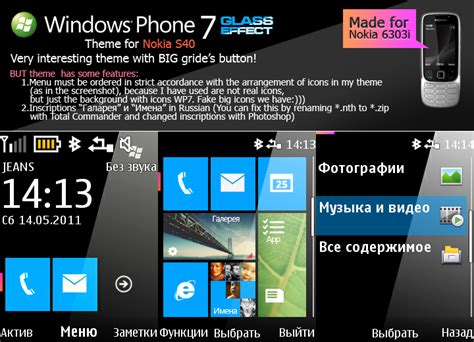 microsoft themes nth must have theme nokia s40 september 2017 part 3tenebra
