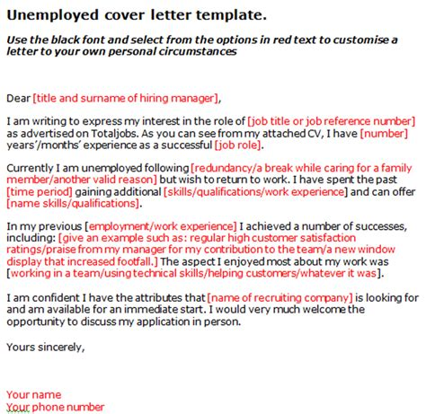 unemployed cover letter 11 impactive cover letter templates free