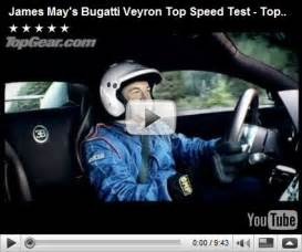 Bugatti Veyron Speed Meter Bugatti Veyron Top Speed Test Gadgetking