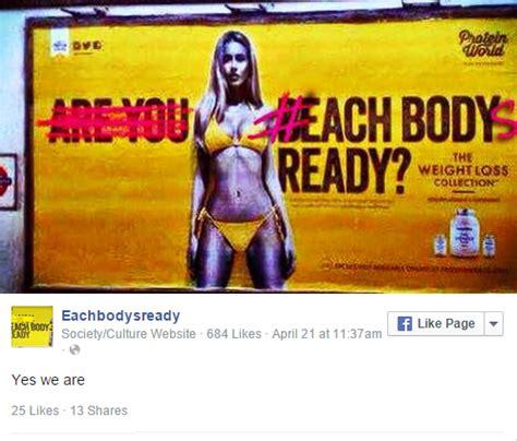 Beach Body Meme - 런던 노란 비키니 광고에 비현실적 몸매 강요 철퇴 국민일보