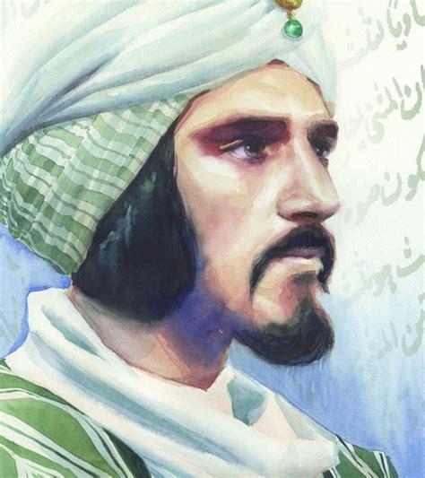 Tokoh Islam Al Kindi philosophers al kindi existential comics