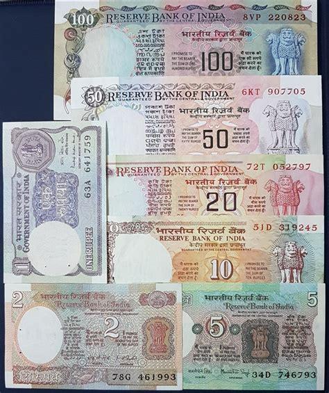ebay wikipedia indonesia money value india to indonesia html