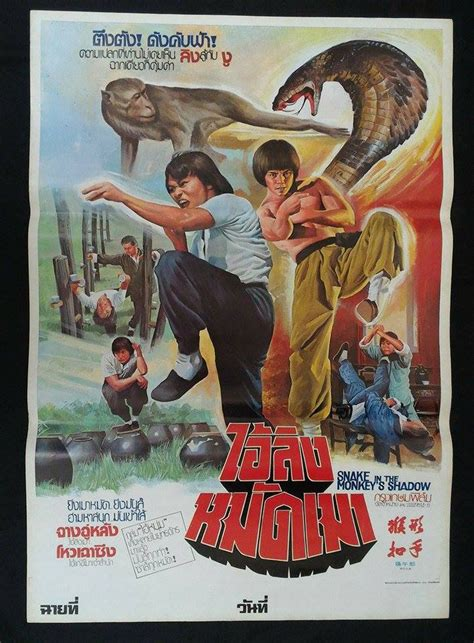 film thailand kungfu original vintage snake in the monkey shadow kung fu
