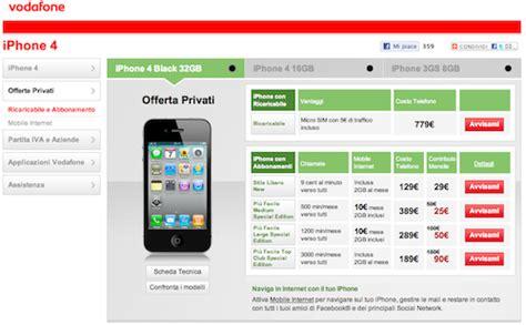 promozioni vodafone mobile vodafone rende ufficiali le offerte per iphone 4 iphoner