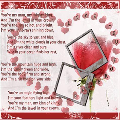 Precious Love  Free I Love You eCards, Greeting Cards