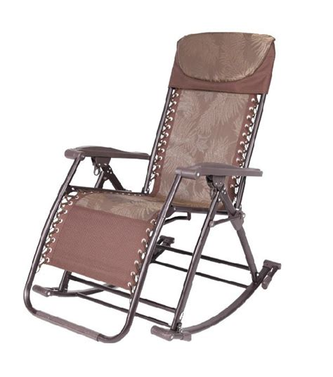 Cing Rocking Chair by Codeartmedia Folding Recliner Chairs Cing Enjoy