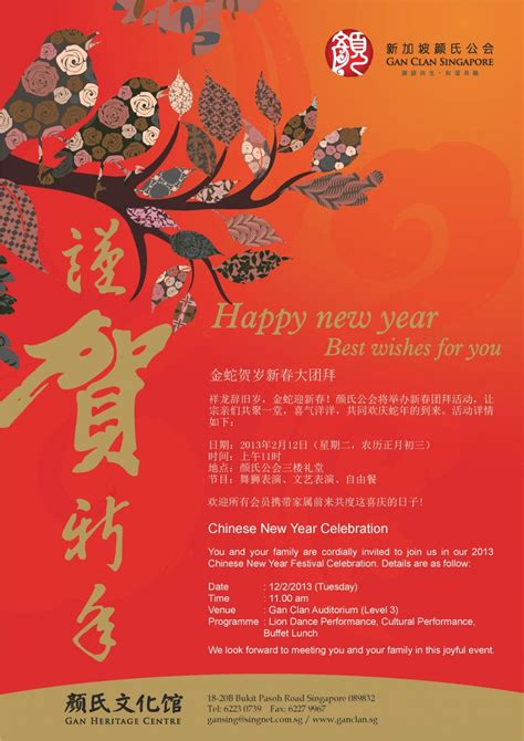 new year dates singapore crafts and activities for new year
