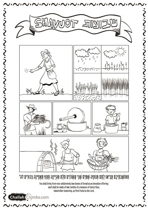 elevation church coloring book bad elevation coloring book coloring pages